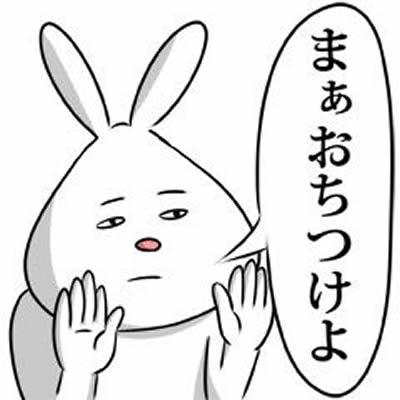 gazou_0409