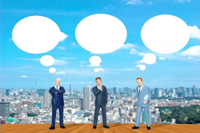 考え事をしているビジネスマン イメージ画像