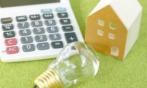 電気料金の値上げイメージ画像