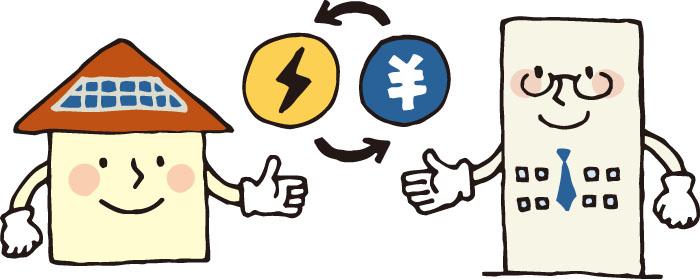 電気供給のイメージ画像
