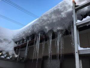 江尻が丘の自宅の氷柱の様子