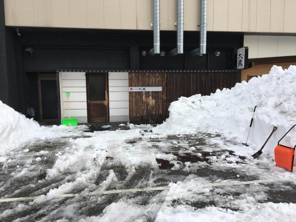 福井の焼肉店「大蔵(たいぞう)」の雪かきの様子