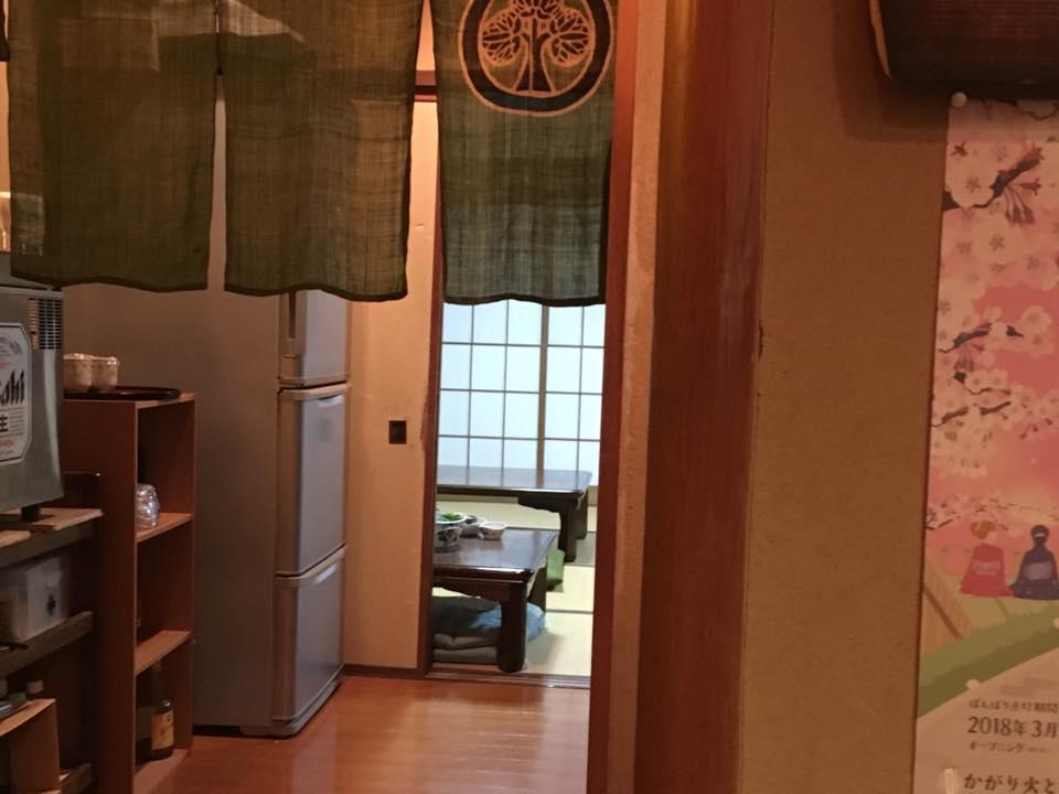 福井の納豆料理専門店「葵」の店内画像