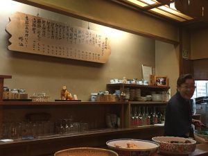 福井の納豆料理専門店「葵」の店内写真