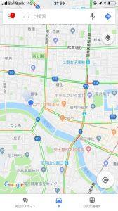福井の納豆料理専門店「葵」のグーグルマップ