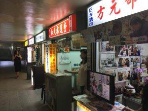 台湾の行天宮近くの地下道にて