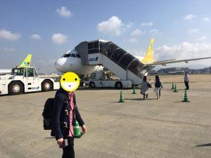 いざバニラエアの飛行機にのって台湾へ!