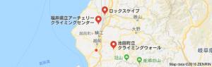 福井県内のボルダリング施設案内 画像