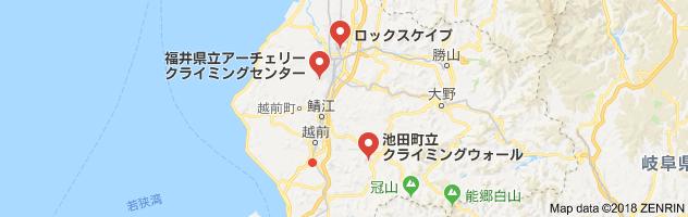 福井県内のボルダリング施設案内