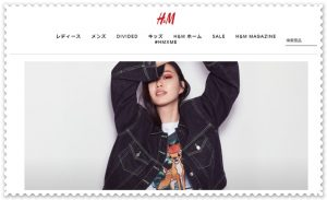 H&MのHPトップ画像