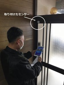 TEPCOスマートホームおうちの安心プランのセンサーを取り付けている様子