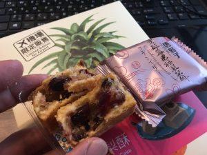 台湾土産のパイナップル菓子